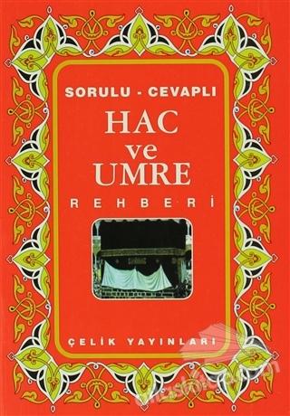 HAC VE UMRE REHBERİ (  )