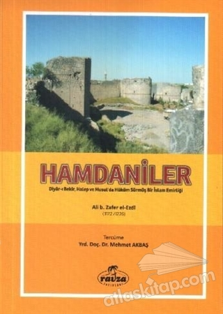HAMDANİLER (  )