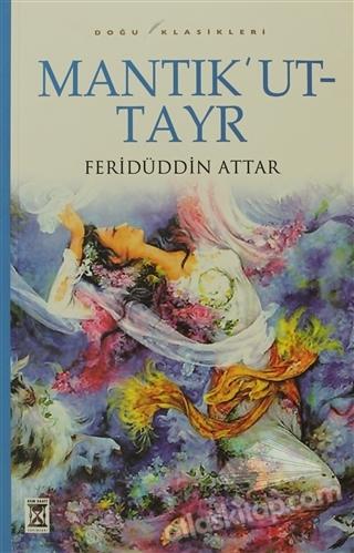 MANTIK'UT-TAYR (  )