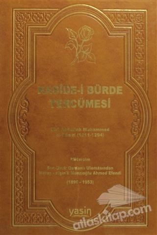 KASİDE-İ BÜRDE TERCÜMESİ (  )