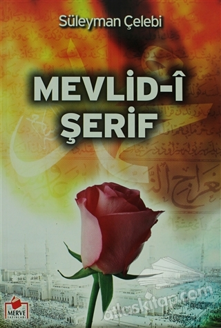 MEVLİD-İ ŞERİF (MEVLİD-001) (  )