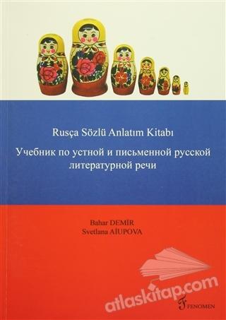 RUSÇA SÖZLÜ ANLATIM KİTABI (  )