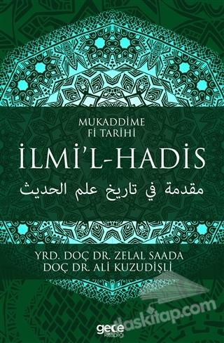 MUKADDİME Fİ TARİHİ İLMİ'L- HADİS (  )