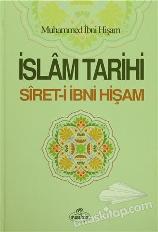 İSLAM TARİHİ SİRET-İ İBNİ HİŞAM (4 CİLT TAKIM) (  )