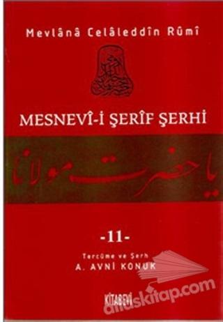 MESNEVİ-İ ŞERİF ŞERHİ CİLT: 11 (  )