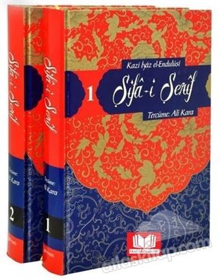 ŞİFA-İ ŞERİF (2 KİTAP TAKIM) (  )