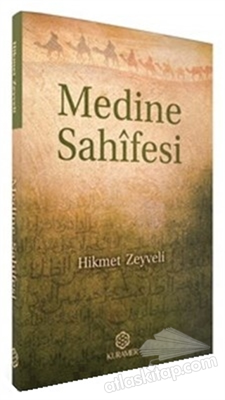 MEDİNE SAHİFESİ (  )
