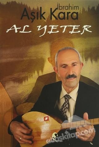 AL YETER (  )