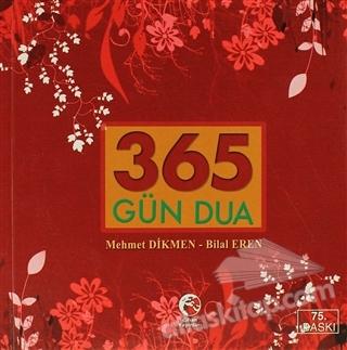 365 GÜN DUA (  )