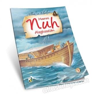 HZ. NUH - ALLAH'IN ELÇİLERİ SERİSİ 3 (  )