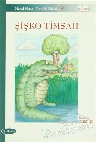 ŞİŞKO TİMSAH (  )