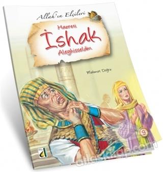 HZ. İSHAK - ALLAH'IN ELÇİLERİ SERİSİ 9 (  )