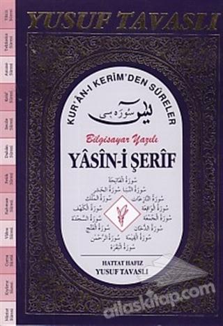 YASİN-İ ŞERİF KUR'AN-I KERİM'DEN SÜRELER FİHRİSTSİZ BİLGİSAYAR YAZILI (D55/A) (  )