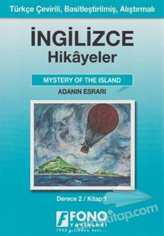 ADANIN ESRARI (DERECE 2-A) (  )