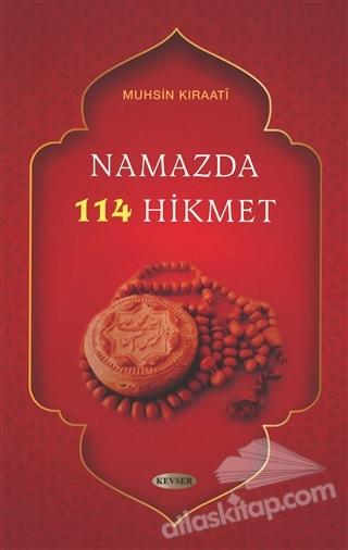 NAMAZDA 114 HİKMET (  )