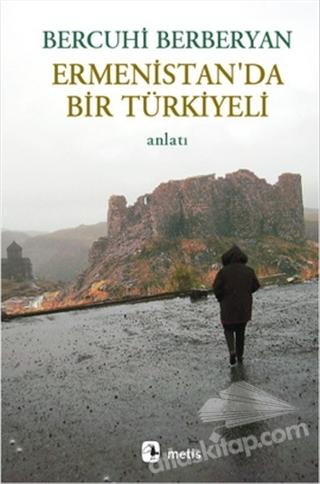 ERGENLİK AYİNİ (  )