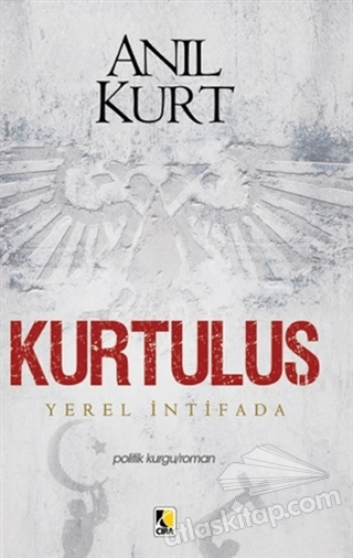 KURTULUŞ (  )