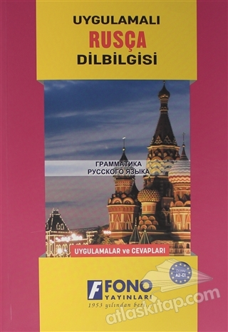 UYGULAMALI RUSÇA DİLBİLGİSİ (  )