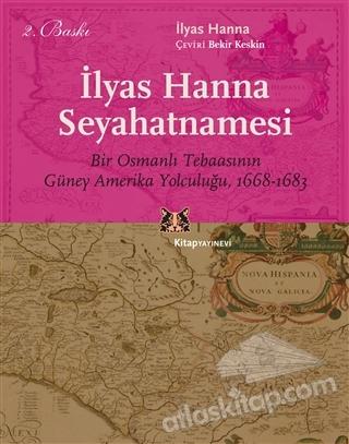 İLYAS HANNA SEYAHATNAMESİ (  )