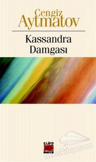KASSANDRA DAMGASI (  )