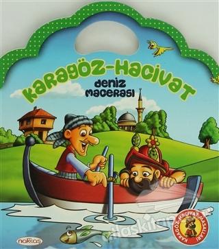 KARAGÖZ - HACİVAT DENİZ MACERASI (  )