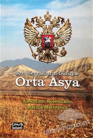 RUS SEYYAHLARIN GÖZÜYLE ORTA ASYA (  )