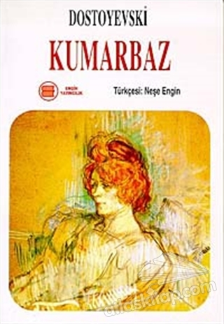 KUMARBAZ (  )
