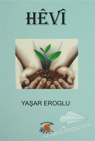 HEVİ (  )