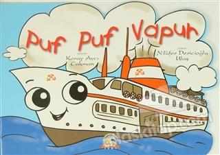 PUF PUF VAPUR (  )