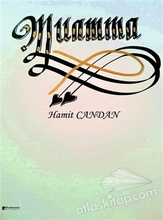MUAMMA ( MUAMMA )