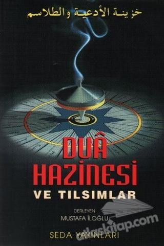 DUA HAZİNESİ VE TILSIMLAR (KOD: 073) (  )