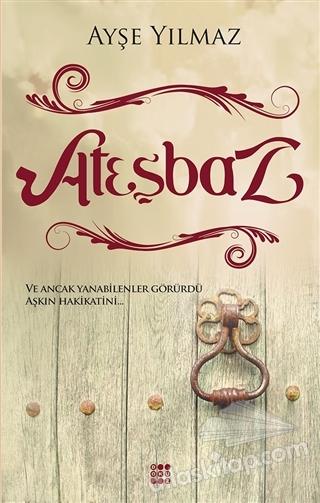 ATEŞBAZ (  )