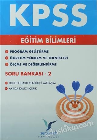 KPSS EĞİTİM BİLİMLERİ TÜM DERSLER SORU BANKASI 2 (  )