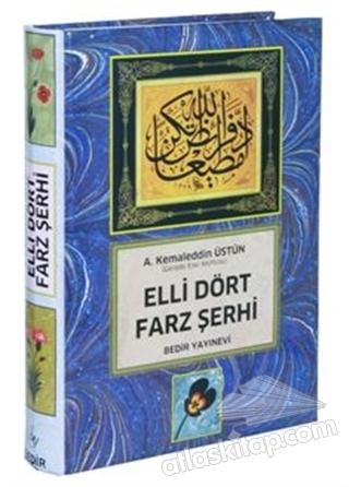 ELLİ DÖRT FARZ ŞERHİ (  )