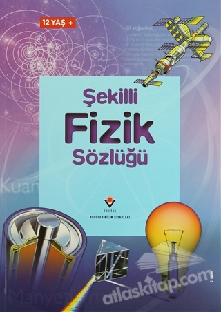 ŞEKİLLİ FİZİK SÖZLÜĞÜ (  )