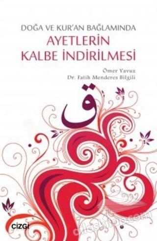 AYETLERİN KALBE İNDİRİLMESİ ( DOĞA VE KUR'AN BAĞLAMINDA )