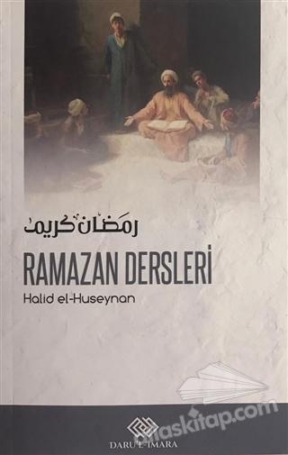 RAMAZAN DERSLERİ (  )