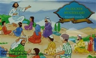 HZ. İSA'NIN MUCİZELERİ ( PEYGAMBER HİKAYELERİ )