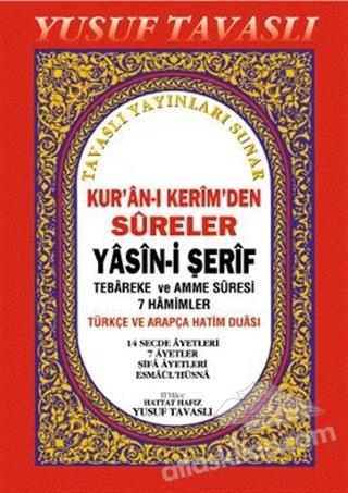KUR'AN-I KERİM'DEN SURELER - YASİN-İ ŞERİF (C30) (  )