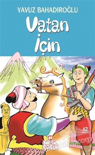 VATAN İÇİN (  )