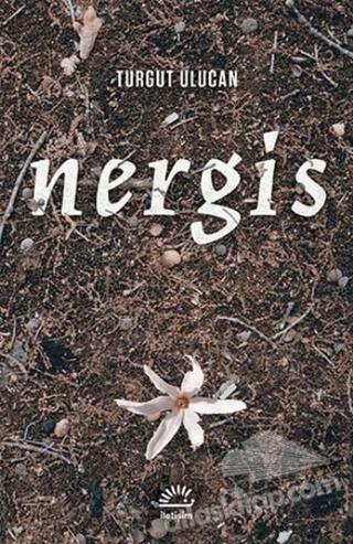 NERGİS (  )