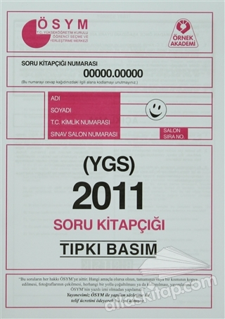 YGS 2011 SORU KİTAPÇIĞI (TIPKI BASIM) (  )
