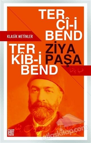 TERCİ-İ BEND - TERKİB-İ BEND (  )