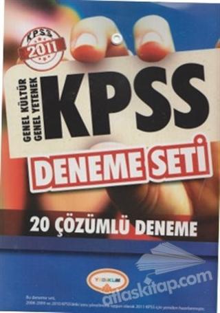 KPSS 2011 GENEL KÜLTÜR & GENEL YETENEK DENEME SETİ (  )