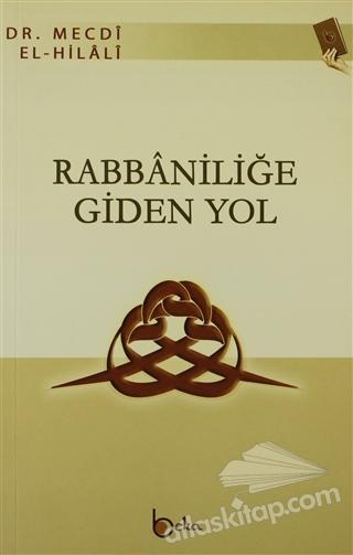 RABBANİLİĞE GİDEN YOL (  )
