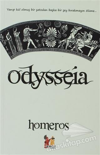 ODYSSEİA (  )