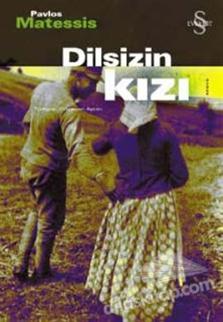 DİLSİZİN KIZI (  )