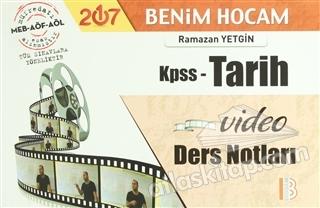 2017 KPSS TARİH VİDEO DERS NOTLARI (  )