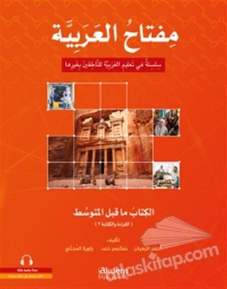 MİFTAH AL-ARABİYYA ALT ORTA SEVİYESİ (OKUMA VE YAZMA) (  )