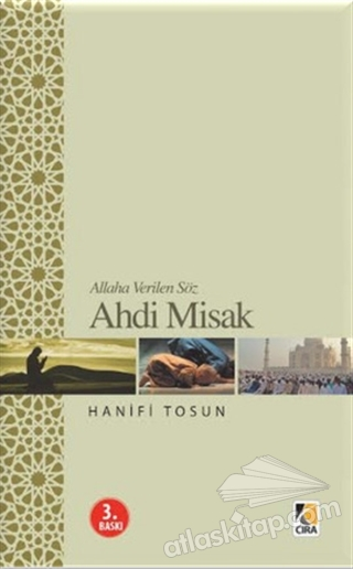 AHD-İ MİSAK (  )